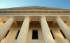courthouse-1330873-sfree images